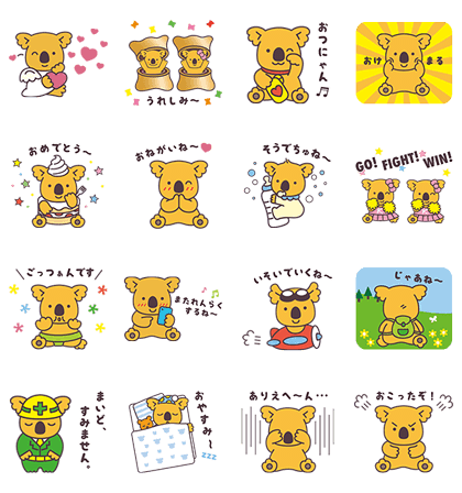 20170214 FREE LINE STICKERS (3)