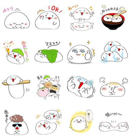 20170214 FREE LINE STICKERS (7)