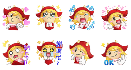 20170214 FREE LINE STICKERS (8)