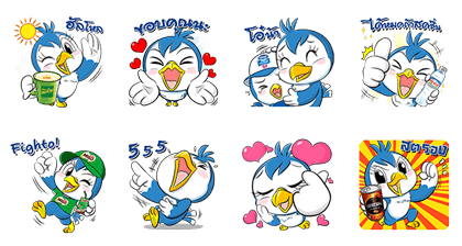 20170214 FREE LINE STICKERS (9)
