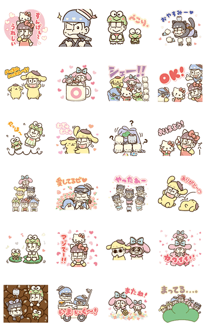 20170220 free line sticlers (1)