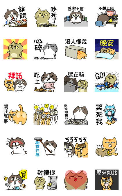 20170220 free line sticlers (10)
