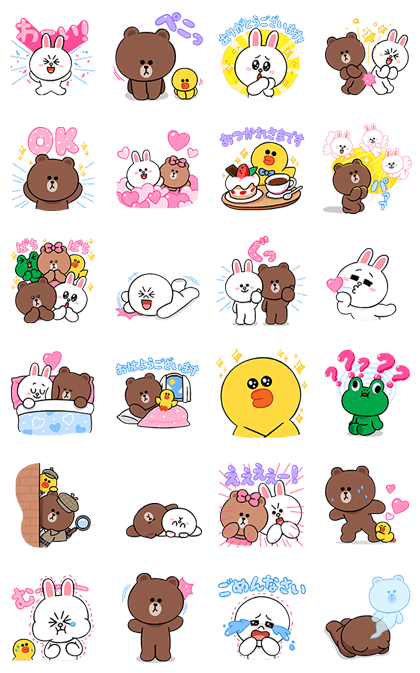 20170220 free line sticlers (15)
