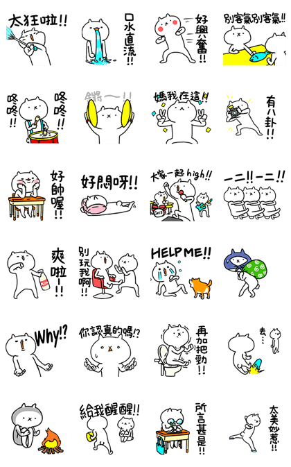 20170220 free line sticlers (6)