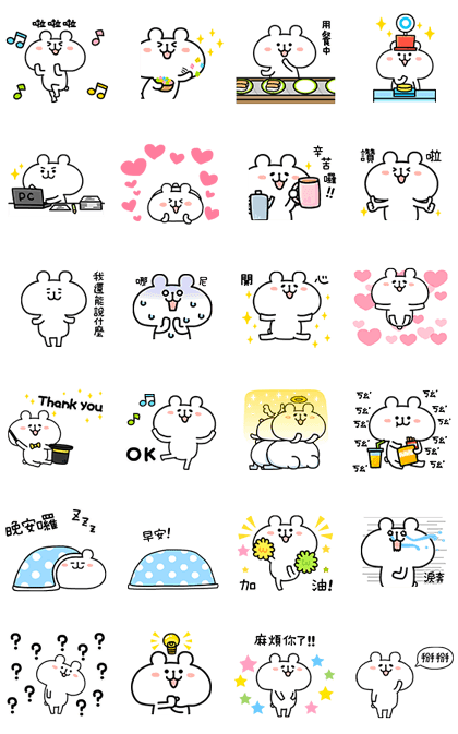 20170220 free line sticlers (8)