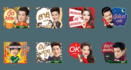 20170221 free line stickers (1)