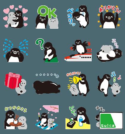 20170221 free line stickers (4)