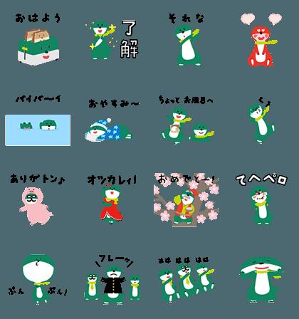 20170221 free line stickers (7)