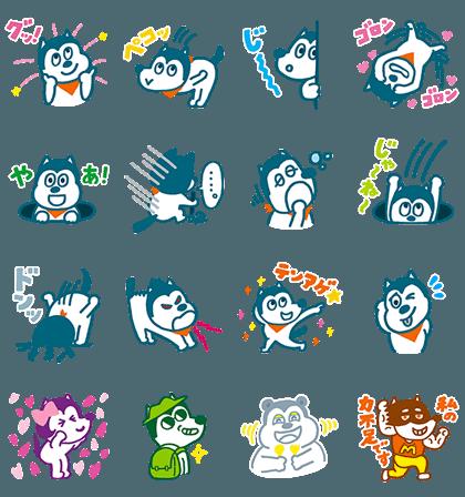 20170221 free line stickers (8)