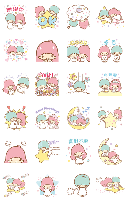 20170223 LINE STICKERS (11)