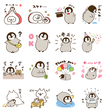 20170223 LINE STICKERS (12)