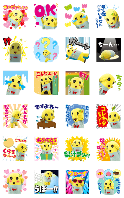 20170223 LINE STICKERS (3)