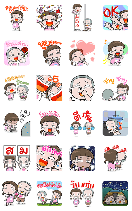 20170223 LINE STICKERS (6)