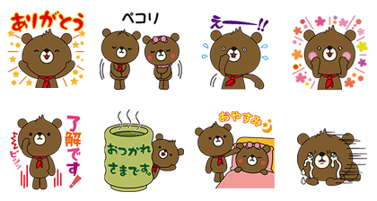20170224 free line stickers (2)