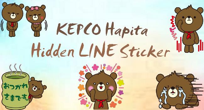 20170224 free line stickers (3)