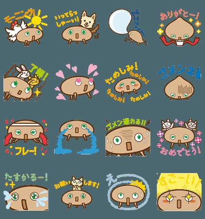 0302 Free LINE stickers (10)