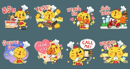 0302 Free LINE stickers (2)