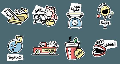 0302 Free LINE stickers (7)