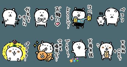 0302 Free LINE stickers (8)