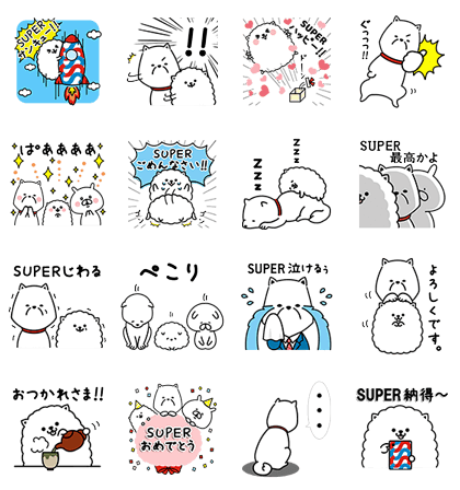 0302 Free LINE stickers (9)