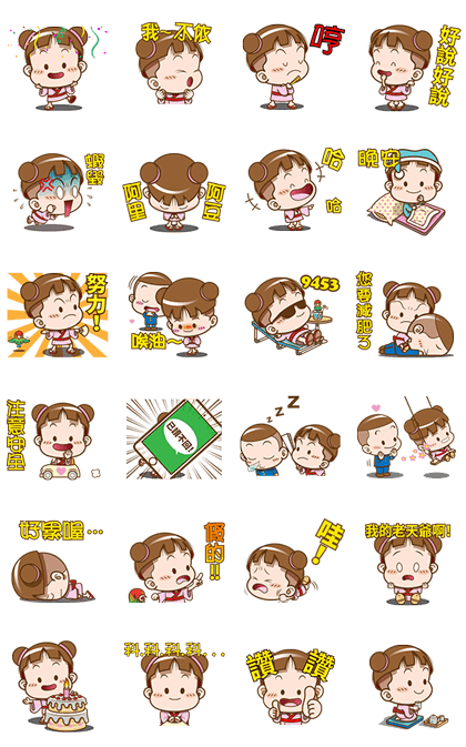 170306 LINE Stickers (1)