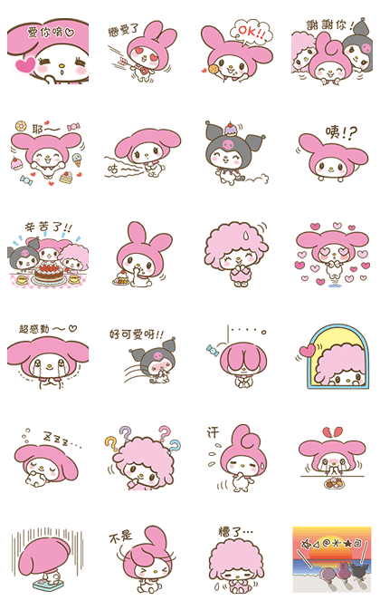170306 LINE Stickers (13)