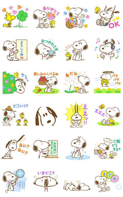 170306 LINE Stickers (14)