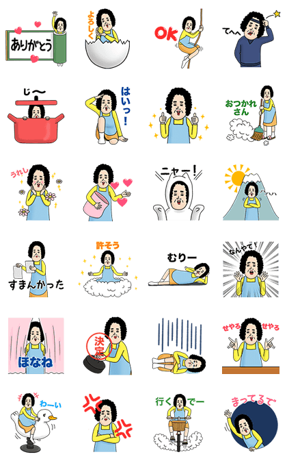 170306 LINE Stickers (6)