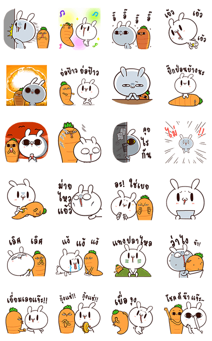 170306 LINE Stickers (9)