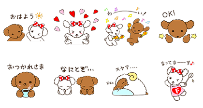 170307 Free LINE stickers (1)