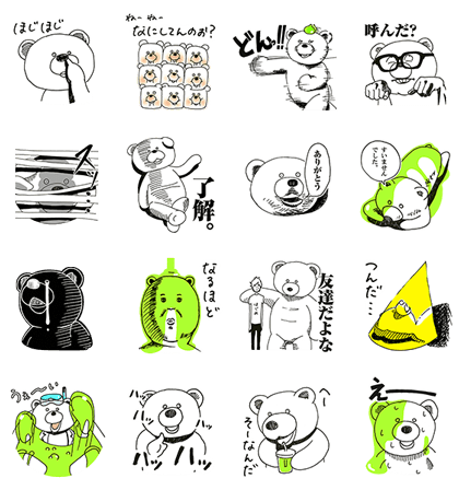 170307 Free LINE stickers (11)