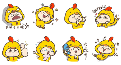 170307 Free LINE stickers (12)