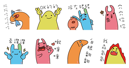 170307 Free LINE stickers (2)