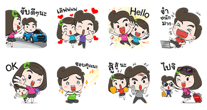 170307 Free LINE stickers (3)