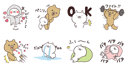 170307 Free LINE stickers (9)