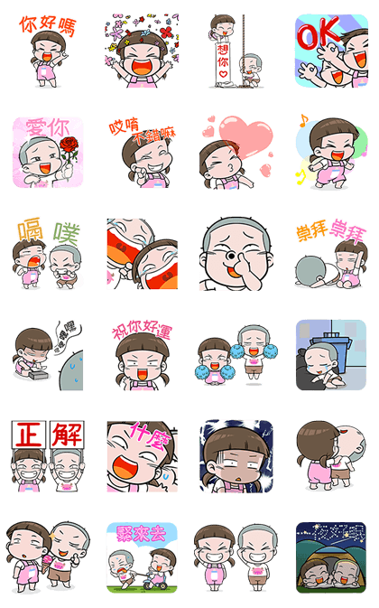 170313 LINE Stickers (12)