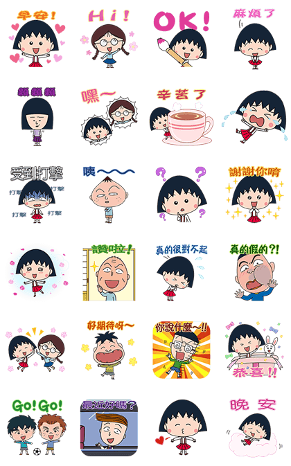 170313 LINE Stickers (13)