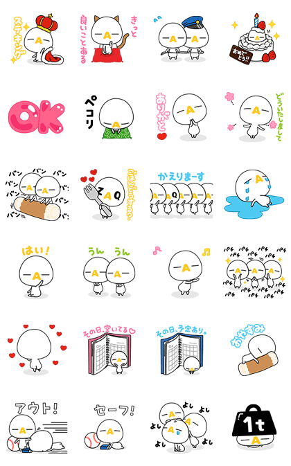 170313 LINE Stickers (4)