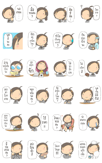 170313 LINE Stickers (5)