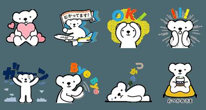 170314 Free LINE Sticker (14)