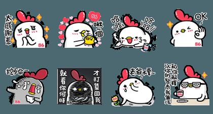 170314 Free LINE Sticker (17)