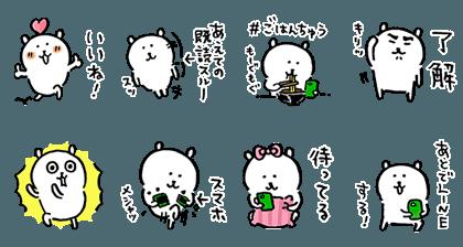 170314 Free LINE Sticker (7)