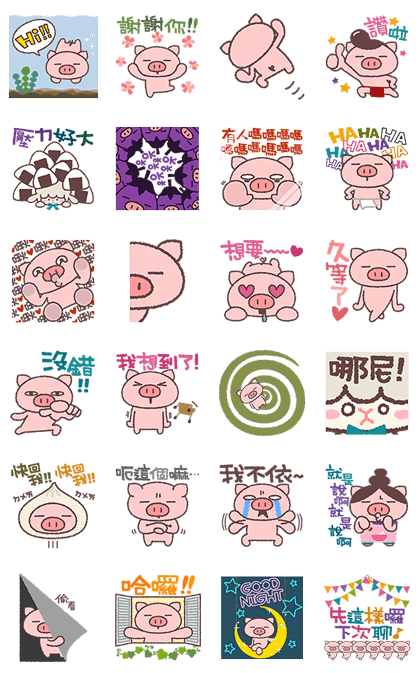 170320 LINE Stickers (1)