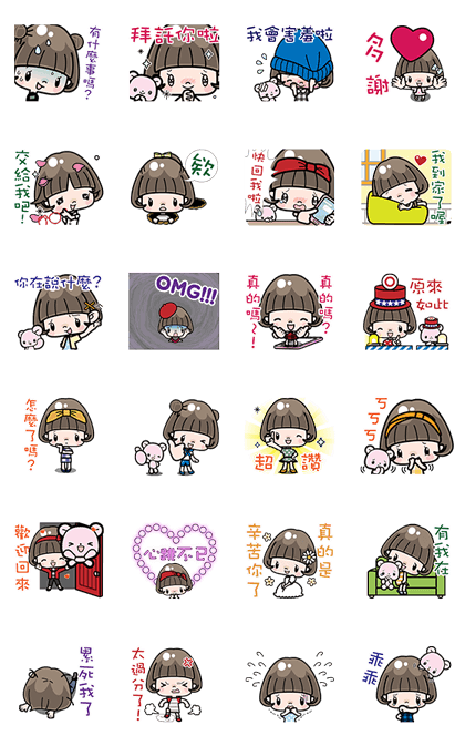 170320 LINE Stickers (11)