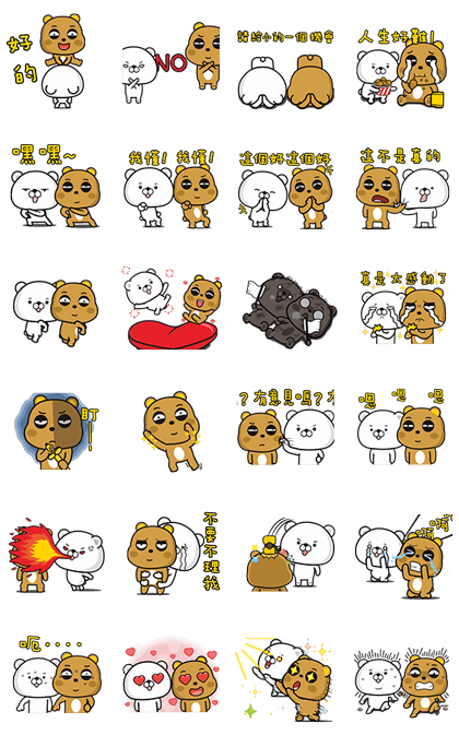170320 LINE Stickers (12)