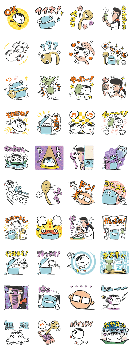170320 LINE Stickers (9)