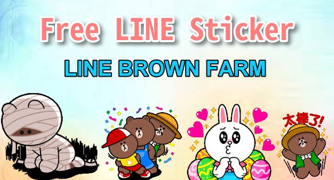 170323 Free LINE Sticker (2)
