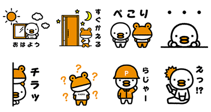 Free LINE Stickers (1)