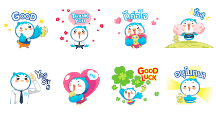Free LINE Stickers (10)