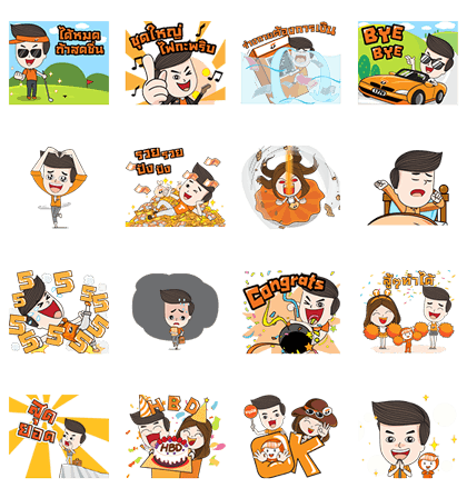 Free LINE Stickers (11)